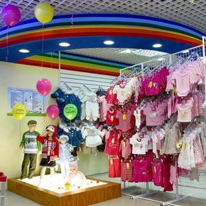 Детские магазины Майны