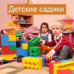 Детские сады Майны