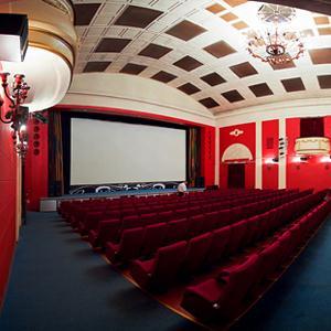 Кинотеатры Майны
