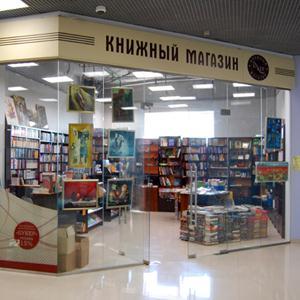 Книжные магазины Майны