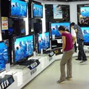 Магазины электроники Майны