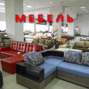 Магазины мебели Майны