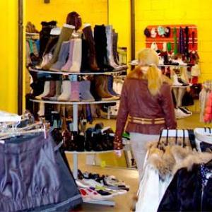 Магазины одежды и обуви Майны