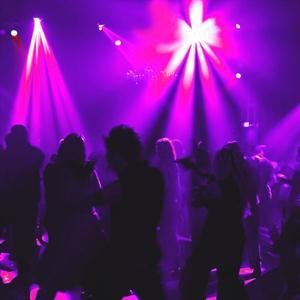 Ночные клубы Майны