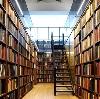 Библиотеки в Майне