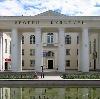 Дворцы и дома культуры в Майне