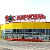 Гипермаркеты в Майне