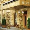 Гостиницы в Майне