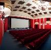 Кинотеатры в Майне