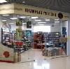 Книжные магазины в Майне