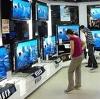 Магазины электроники в Майне