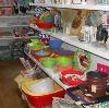 Магазины хозтоваров в Майне