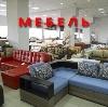 Магазины мебели в Майне