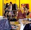 Магазины одежды и обуви в Майне
