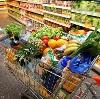 Магазины продуктов в Майне