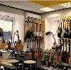 Музыкальные магазины в Майне