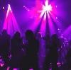 Ночные клубы в Майне