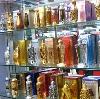 Парфюмерные магазины в Майне