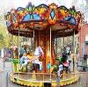 Парки культуры и отдыха в Майне