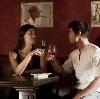 Рестораны, кафе, бары в Майне