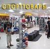 Спортивные магазины в Майне