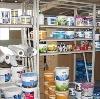 Строительные магазины в Майне