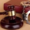 Суды в Майне