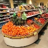 Супермаркеты в Майне