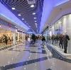 Торговые центры в Майне