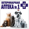 Ветеринарные аптеки в Майне