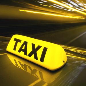 Такси Майны
