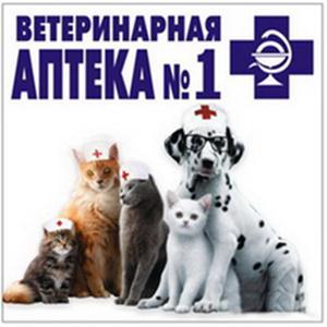 Ветеринарные аптеки Майны